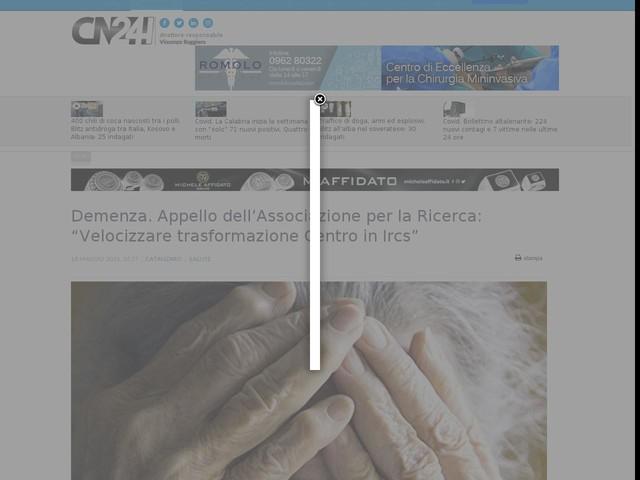 """Demenza. Appello dell'Associazione per la Ricerca: """"Velocizzare trasformazione Centro in Ircs"""""""