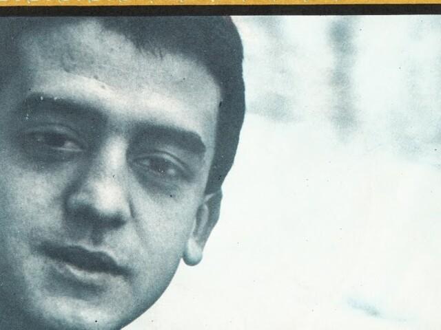 Nanni Svampa - Io vado in banca/Ballata del metronotte (1964)