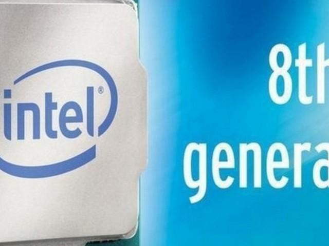 Notebook con CPU Intel di ottava generazione, altre novità