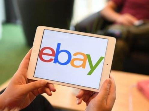 eBay, perché scansioni le porte dei tuoi visitatori?