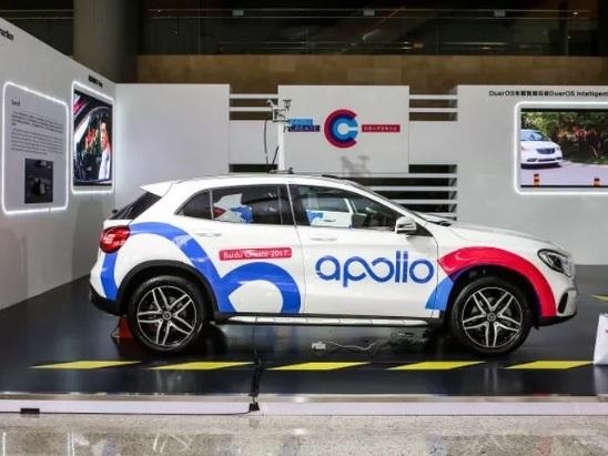 Baidu e Geely insieme per realizzare auto elettriche