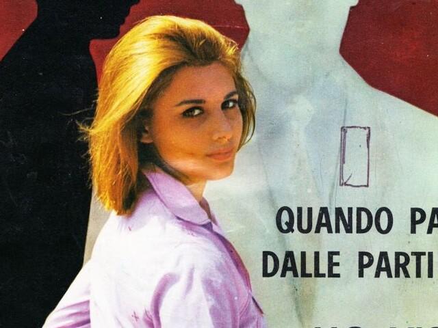 Paola Pitagora - Quando passo dalle parti tue/Ho visto (1964)