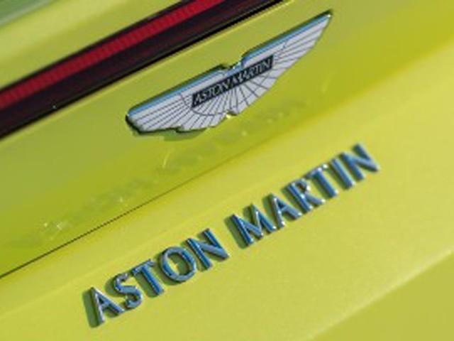 Aston Martin - Ipo, valutazione tra 4,5 e 5,7 miliardi di euro