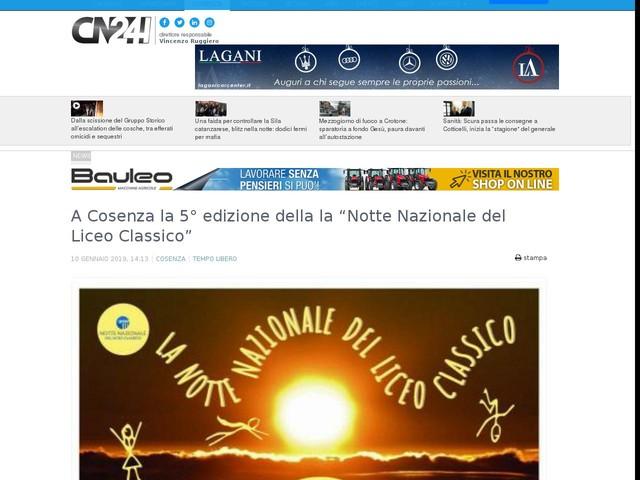 """A Cosenza la 5° edizione della la """"Notte Nazionale del Liceo Classico"""""""