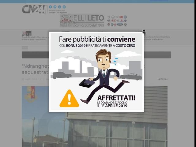 'Ndrangheta e Casamonica in affari nella capitale: sequestrati beni e contati per 30 mln di euro