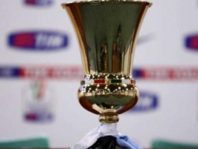 Finale Coppa Italia 2018: orario e dove vederla in tv