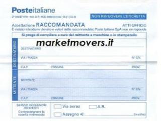 Giacenza raccomandata da Roma Fiumicino CMP