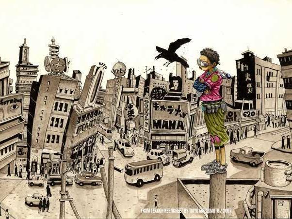 Lo sguardo poetico di Taiyō Matsumoto