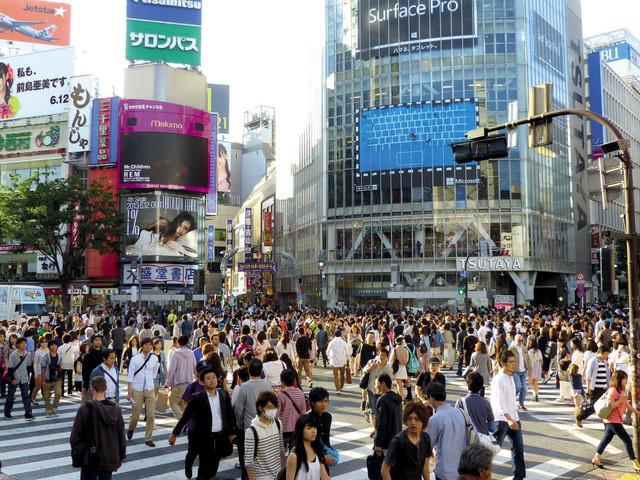 Tokyo chiude poco sotto la parità. Mista il resto dell'Asia
