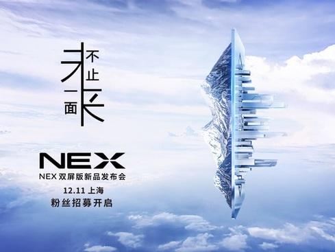 Vivo Nex 2 verrà presentato l'11 dicembre