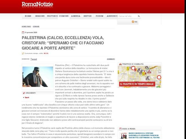 """Palestrina (calcio, Eccellenza) vola, Cristofari: """"Speriamo che ci facciano giocare a porte aperte"""""""
