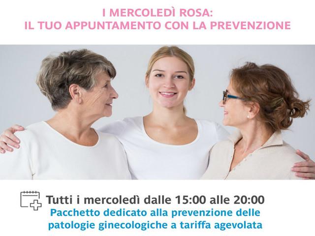 Mercoledì Rosa: Santa Rita da Cascia Hospital per la prevenzione delle patologie ginecologiche femminili