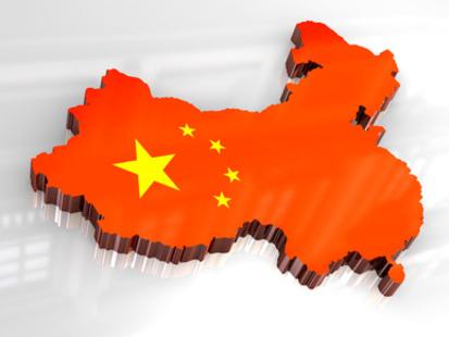 Analisi Tecnica: Hang Seng Index del 23/05/2018