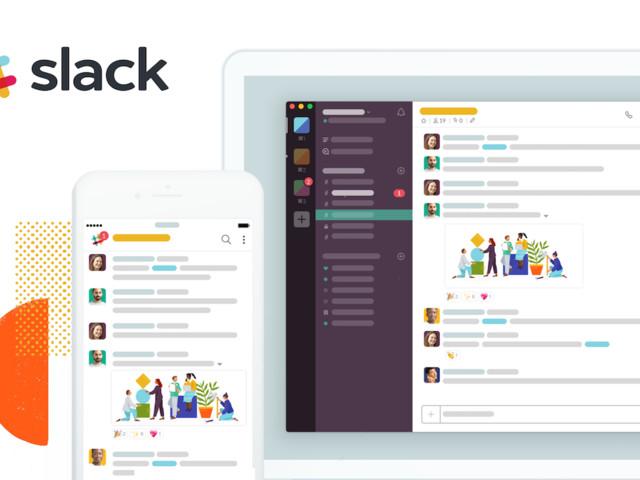 Slack resetta migliaia di password utente in seguito alla violazione del 2015