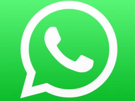 WhatsApp: disponibile il tool per richiedere il report delle informazioni relative al proprio account
