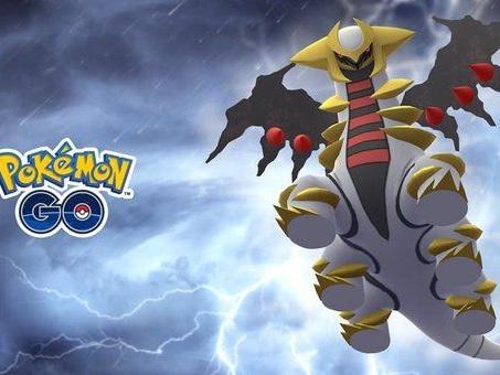 Giratina in forma Alterata ritorna in Pokemon GO: dettagli su Raid e versione Shiny
