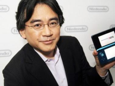 Pokemon Ultrasole & Ultraluna: presente un tributo a Satoru Iwata