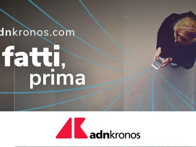 """Il Grimaldi Forum Monaco presenterà la mostra """"Alberto Giacometti, una retrospettiva. Meravigliosa realtà"""" dal 3 luglio al 29 agosto 2021"""