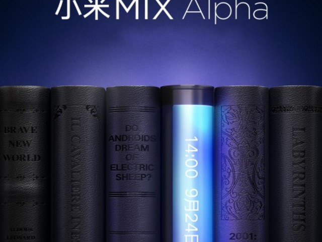 Xiaomi Mi Mix Alpha, il dopo Mi Mix 3, rapporto scocca-display al 100%?