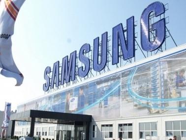 """Samsung, con Galaxy S9 in arrivo anche social/IM chiamato """"Uhssup""""?"""