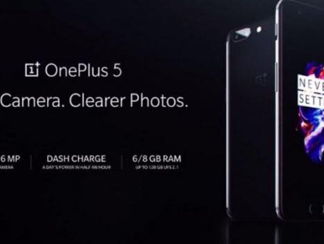 OnePlus 5 ufficiale oggi 20 giugno: foto, scheda tecnica, prezzo e disponibilità in Italia