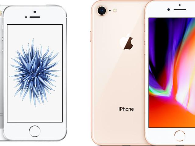 Bloomberg: iPhone 9 sarà disponibile a marzo