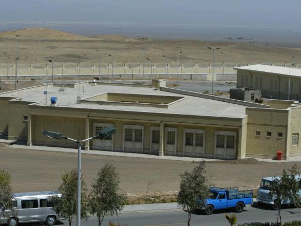 Iran supera livello arricchimento uranio consentito