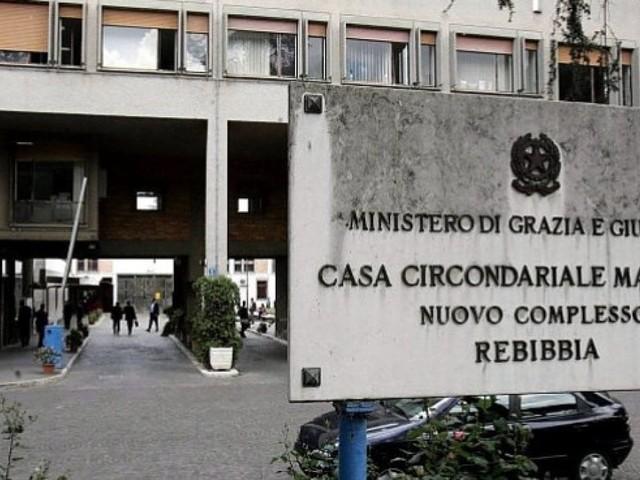Roma, evade detenuto di Rebibbia: era all'ospedale Pertini per una visita medica