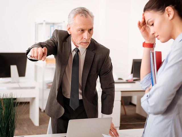 Cos'è il procedimento disciplinare?