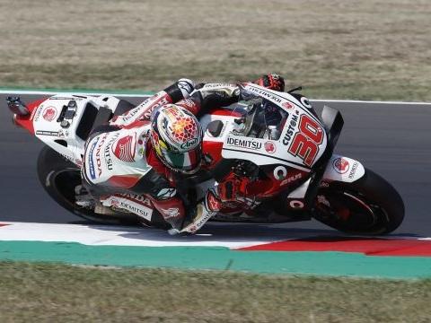 """MotoGP, Takaaki Nakagami: """"Bellissima sensazione essere in pole, ma la cosa più importante è la gara"""""""