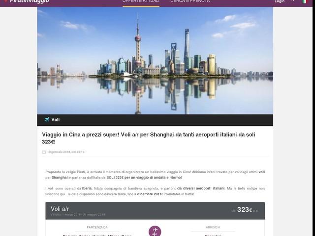 Viaggio in Cina a prezzi super! Voli a/r per Shanghai da tanti aeroporti italiani da soli 323€!