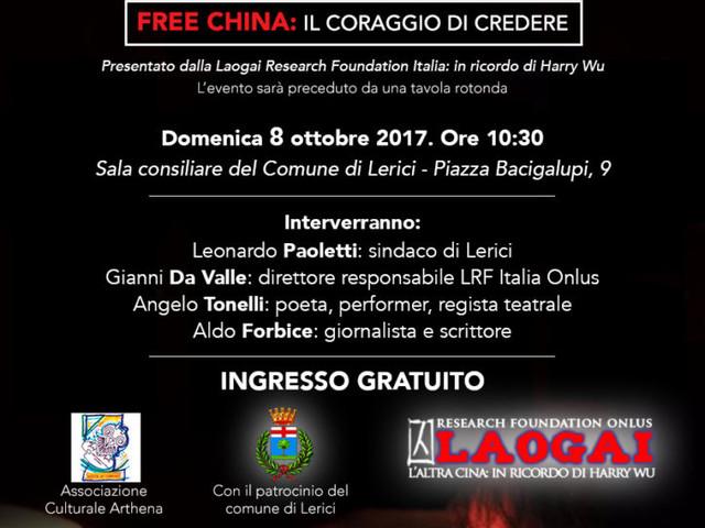 """[Lerici, 8/10/2017] """"Free China – Il coraggio di credere"""", il film-documentario"""