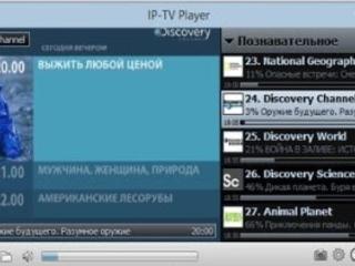 IP-TV Player - Player TV per vedere canali streaming live e contenuti VOD