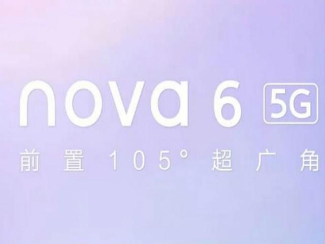 Un medio gamma col 5G: Huawei Nova 6, la grande promessa