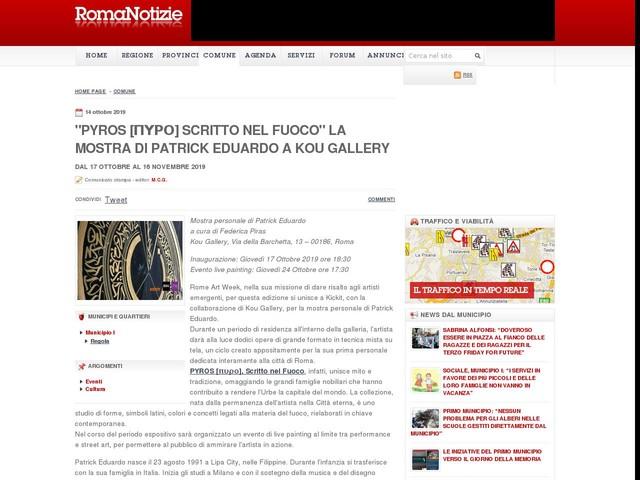 """""""Pyros [πυρο] Scritto nel Fuoco"""" la mostra di Patrick Eduardo a Kou Gallery"""