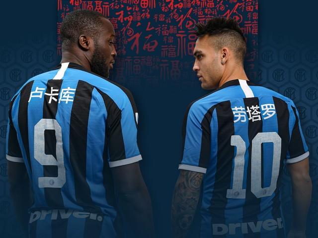 Inter, svelata la maglia celebrativa del nuovo anno cinese