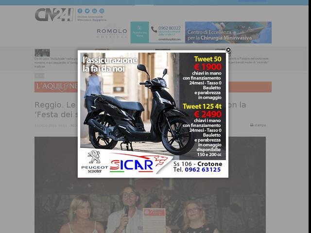 Reggio. Le Muse apre il cartellone estivo e lo fa con la 'Festa dei soci'