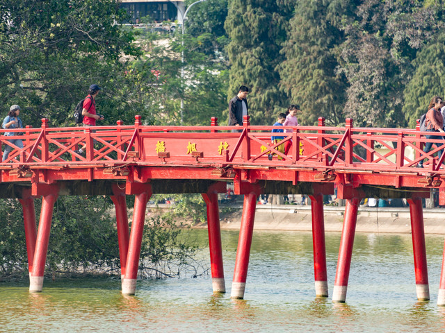 Vietnam Hanoi Foto Gallery