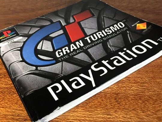 PlayStation celebra i 20 anni di Gran Turismo