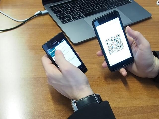 Come scoprire la password di un cellulare grazie al suono della dita che la digitano su schermo