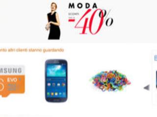 Amazon Mobile si aggiona alla vers 15.18.0