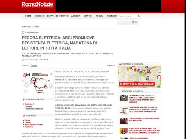 Pecora Elettrica: Arci promuove Resistenza Elettrica, maratona di letture in tutta Italia