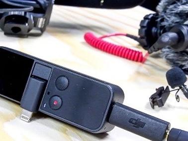 DJI Osmo Pocket: in preordine l'adattatore per collegare microfoni esterni
