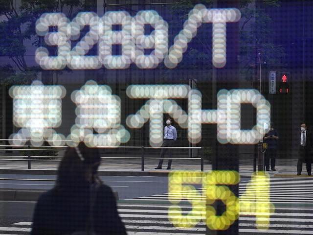 Borsa: Tokyo, chiusura in netto calo (-2,30%)