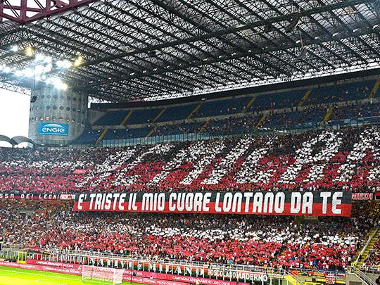 Tessera del tifoso Milan 2019-2020: info rinnovo, come farla da zero, costo e acquisto biglietti
