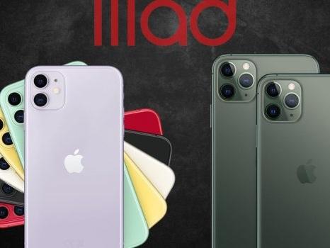 Da oggi 2 ottobre più difficile acquistare iPhone 11 con Iliad: le ultime dallo store