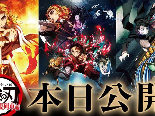 DEMON SLAYER -Kimestu no Yaiba- The Movie: Mugen Train incasso record di $44 milioni in tre giorni