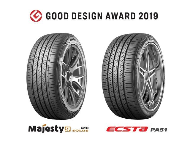 Kumho Tyre vince il premio Good Design Award
