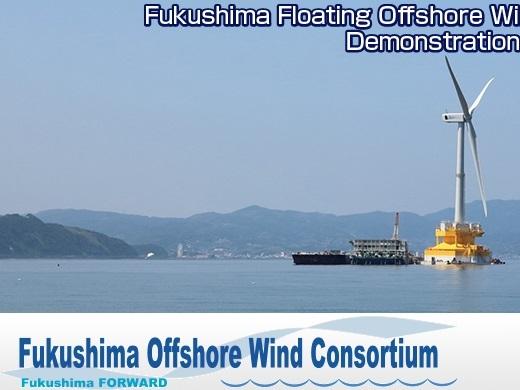 Fukushima diventerà un hub per le energie rinnovabili
