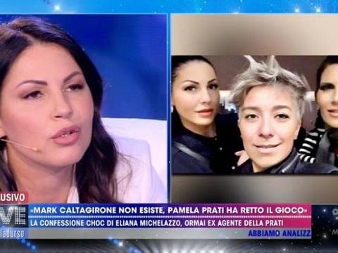 Eliana Michelazzo ha denunciato Pamela Perricciolo: la dichiarazione choc